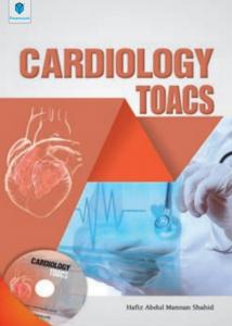 CARDIOLOGY TOACS BY HAFIZ ABDUL MANNAN SHAHID PDF